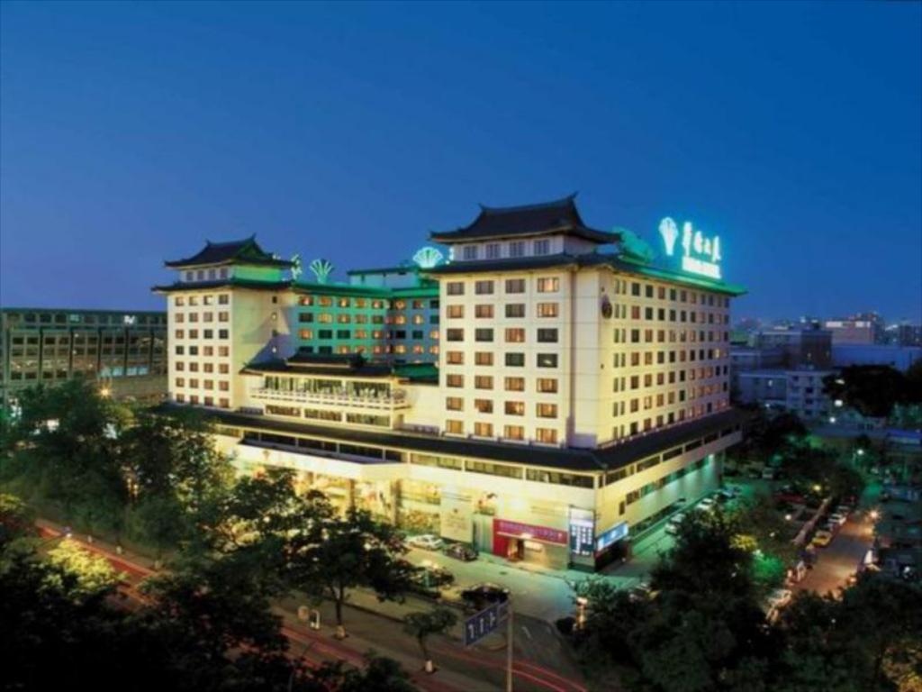 Beijing Prime Hotel Wangfujing Reviews