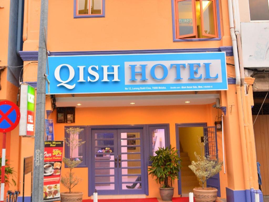 Maklumat Lanjut Qish Hotel