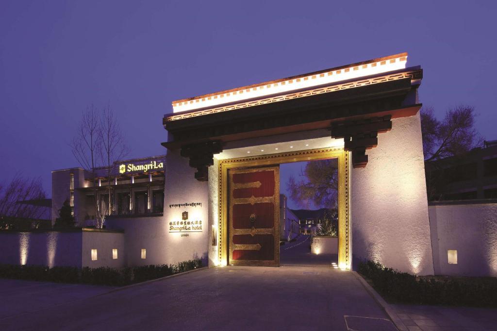 拉萨香格里拉大酒店 (shangri-la hotel lhasa)