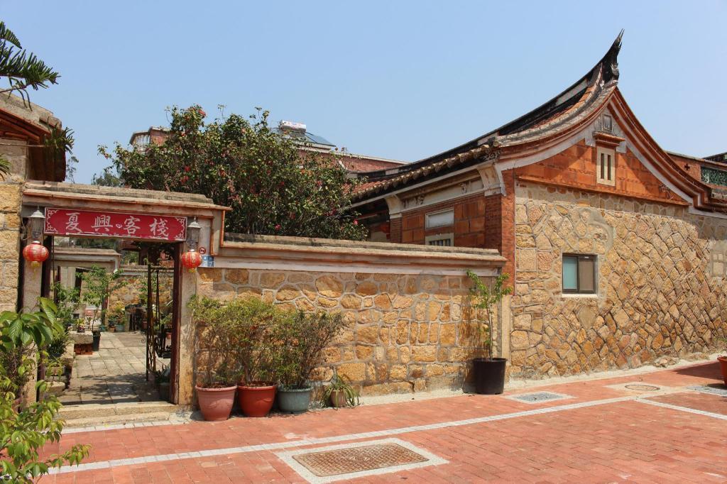 夏兴客栈民宿 (shie ye hostel)