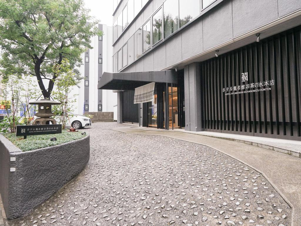 Hotel Ryumeikan Tokyo Best Price On Hotel Ryumeikan Ochanomizu Honten In Tokyo Reviews