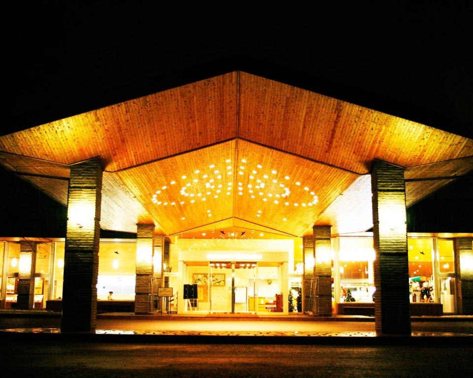 Best Price On Karuizawa Prince Hotel West In Karuizawa