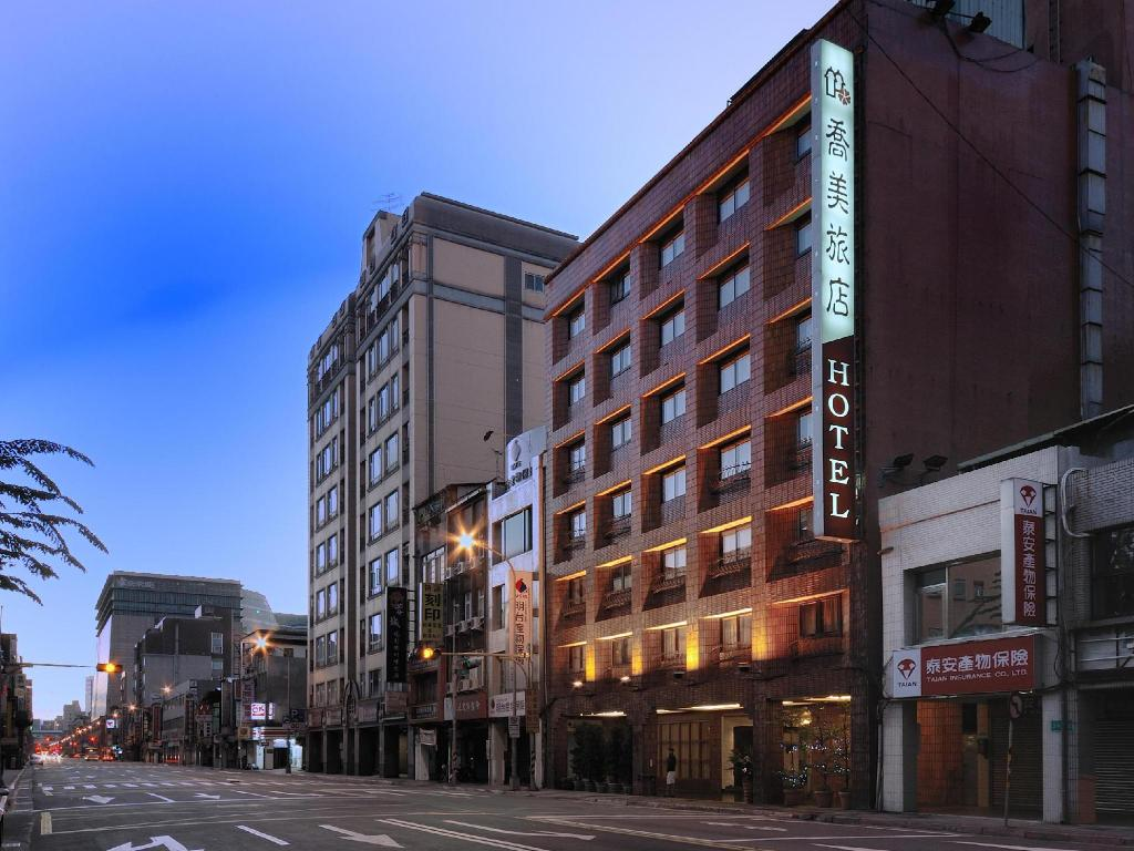 Best price on charming hotel in taipei reviews for Charming hotels