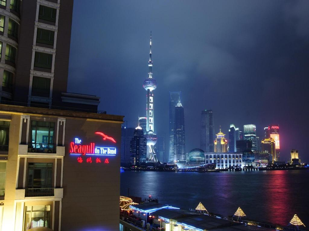 More About The Seagull On Bund Hotel