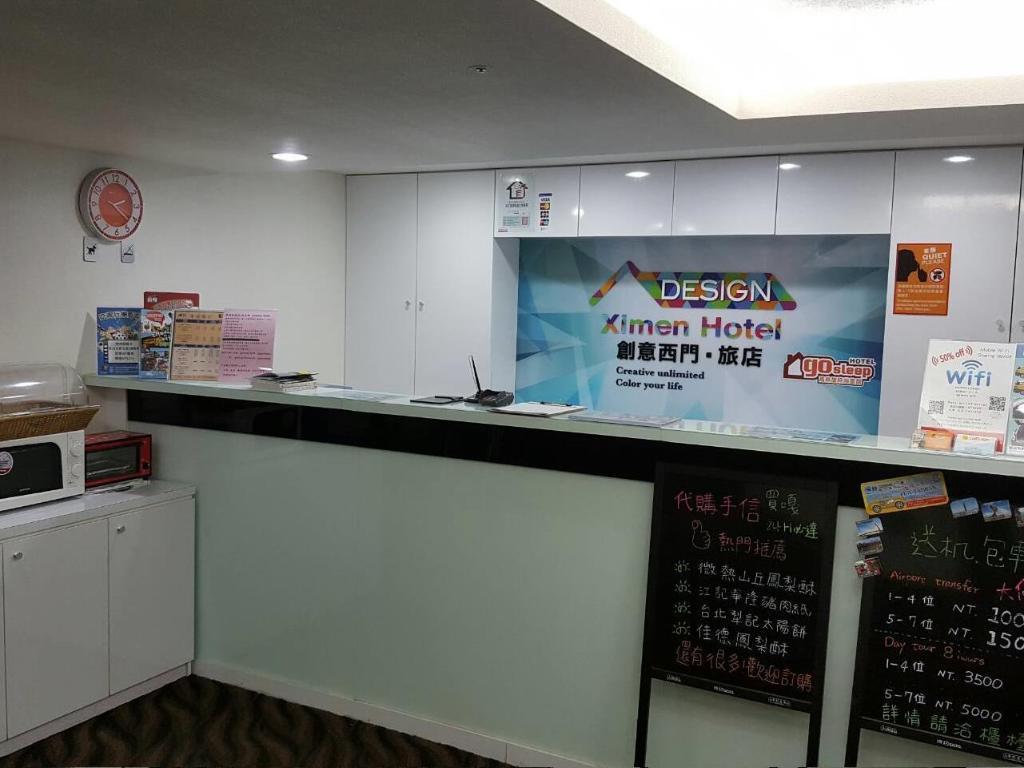 Design for Design hotel ximen