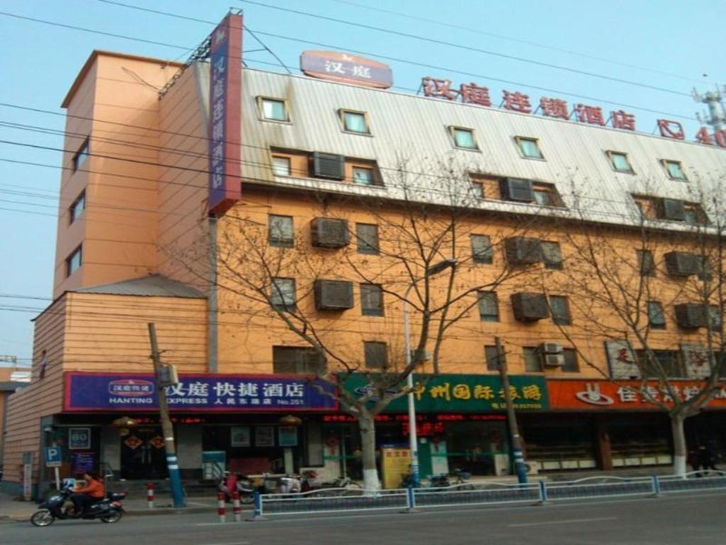 汉庭南通友谊桥酒店 (hanting hotel nantong renmin east road