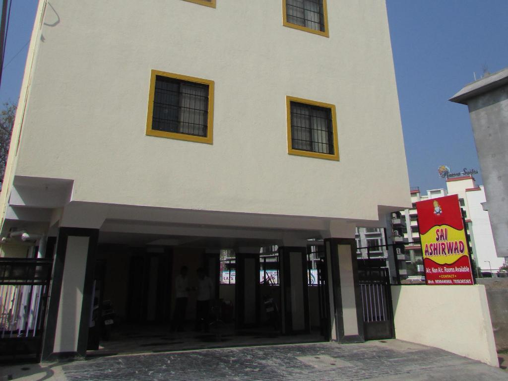 Hotel Sai Balaji Best Price On Hotel Sai Ashirwad In Shirdi Reviews