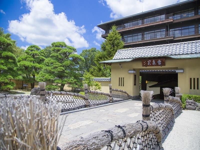 Best Price on Arima Onsen Motoyu Kosenkaku in Kobe Reviews