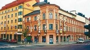 Uppsala Hotels, Sweden: Great savings and real reviews