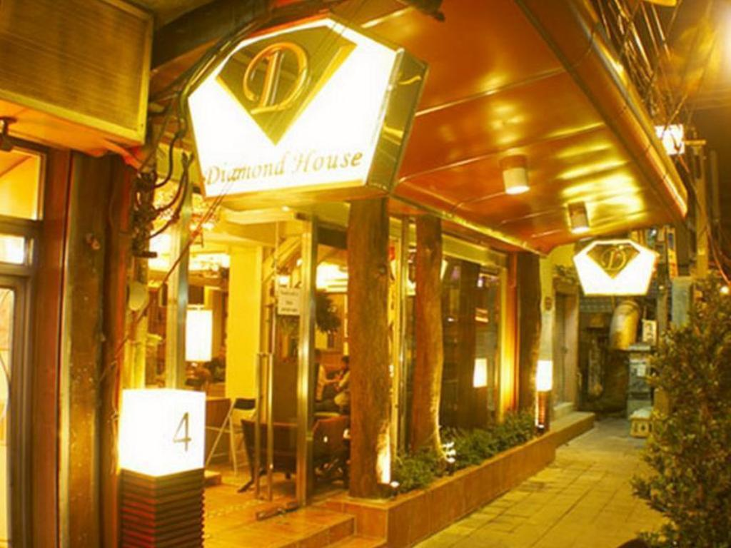 best price on diamond house hotel in bangkok + reviews