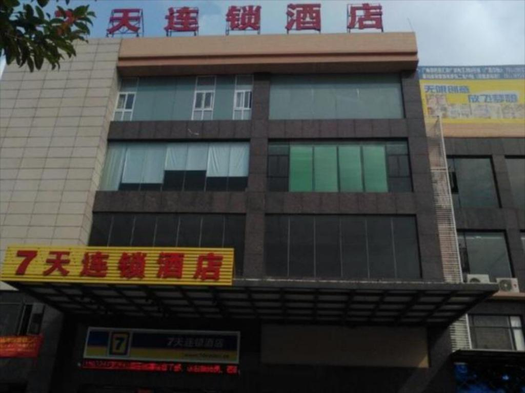 7 Days Inn Guangzhou Yifa Street Branch Best Price On 7 Days Inn Guangzhou South Railway Station Nanpu