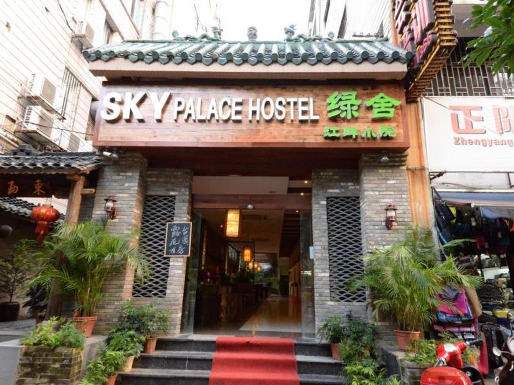 More about Guilin Sky Garden Hotel