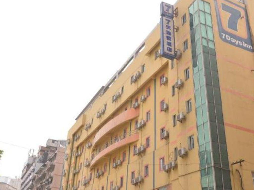 7 Days Premium Hotel Chengdu Yanshi Kou Branch Best Price On 7 Days Premium Hotel Chengdu Yanshi Kou Branch In