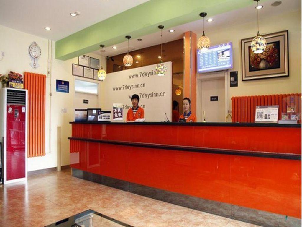 7 Days Inn Beijing Huamao Center Branch Best Price On 7 Days Inn Beijing Guanzhuang Yangzha Roundabout