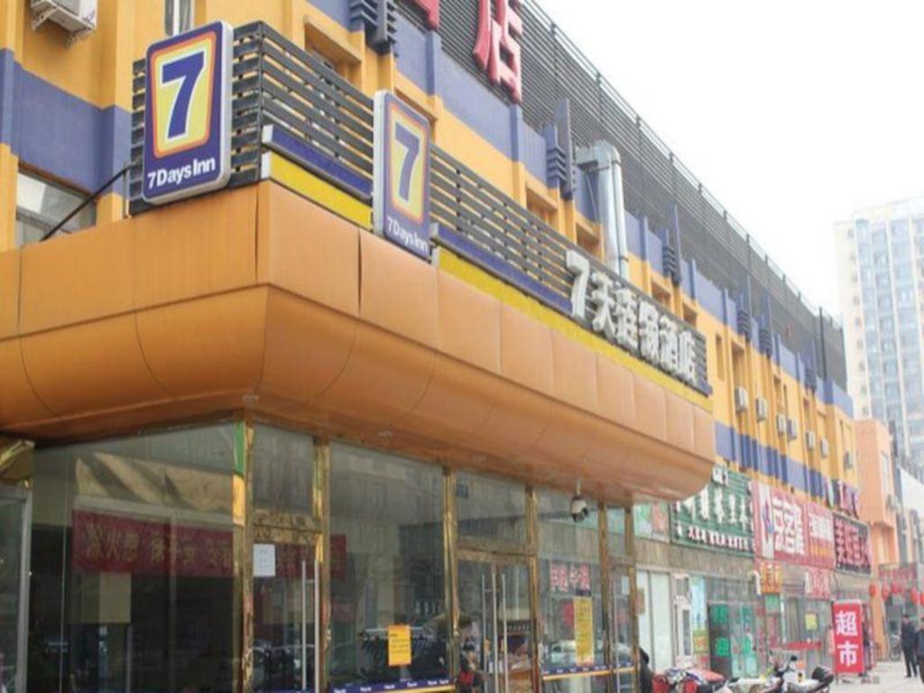 7 Days Inn Beijing Wukesong Branch Best Price On 7 Days Inn Beijing Sanhuanxincheng Fengtai Subway