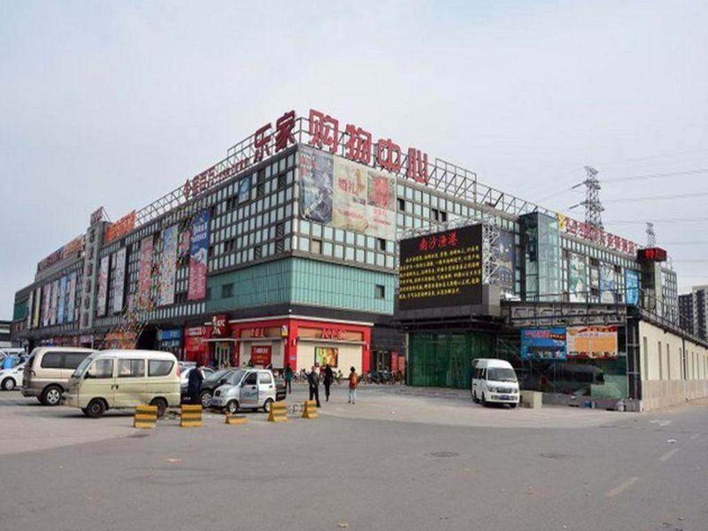 7 Days Inn Beijing Huamao Center Branch Best Price On 7 Days Inn Beijing Daxing Xihongmen Xinfadi Branch