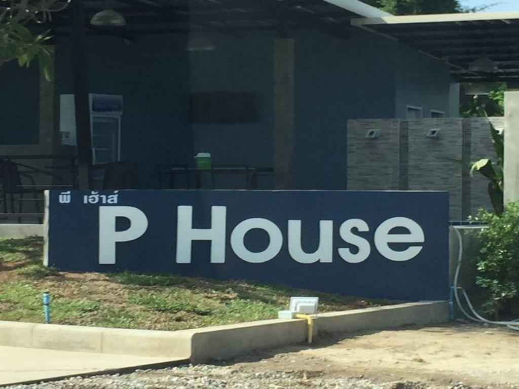 P House best price on p house in kanchanaburi + reviews!