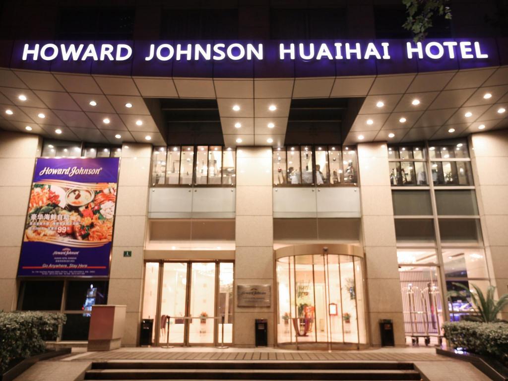 Hotel Reviews Of Howard Johnson Huaihai Hotel Shanghai Shanghai China Page 1