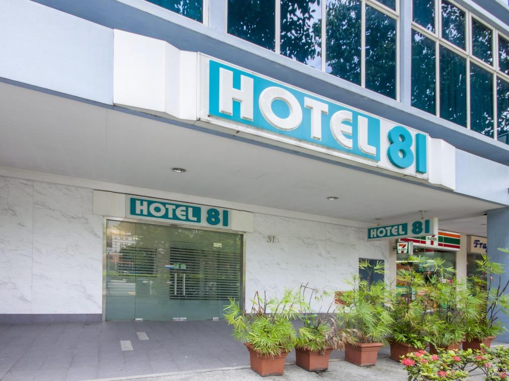 Informasi Lengkap Hotel 81 Bugis