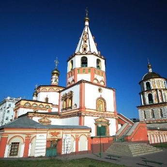 Отели: Иркутск, 608 отелей