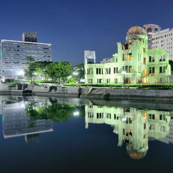 廣島住宿, 1,036 間住宿選項