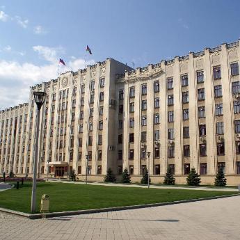 Отели: Краснодар, 1389 отелей