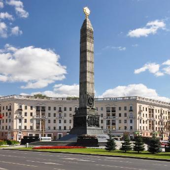 Отели: Минск, 1400 отелей
