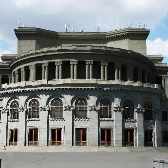 Отели: Ереван, 1470 отелей