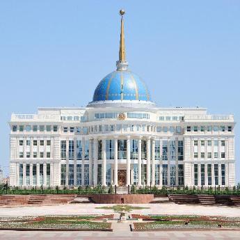 Отели: Нур-Султан, 652 отелей