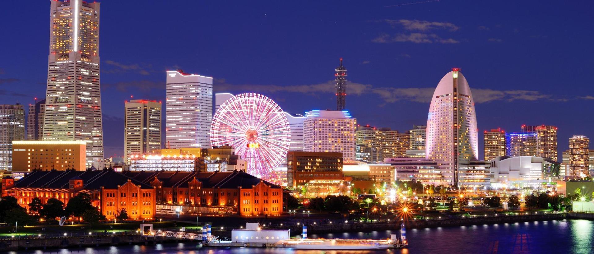 Hotels near Yokohama Sogo Department Store, Yokohama - BEST HOTEL