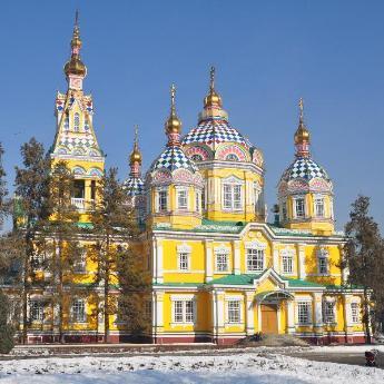 Отели: Алматы, 971 отелей