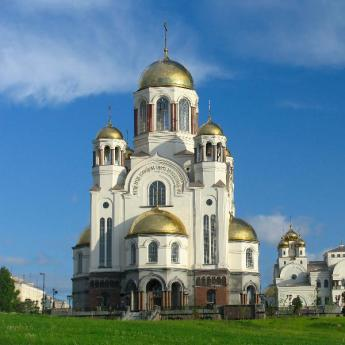 Отели: Екатеринбург, 1268 отелей
