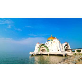 Malacca, Malaisia