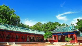 Tainanas, Taivanas