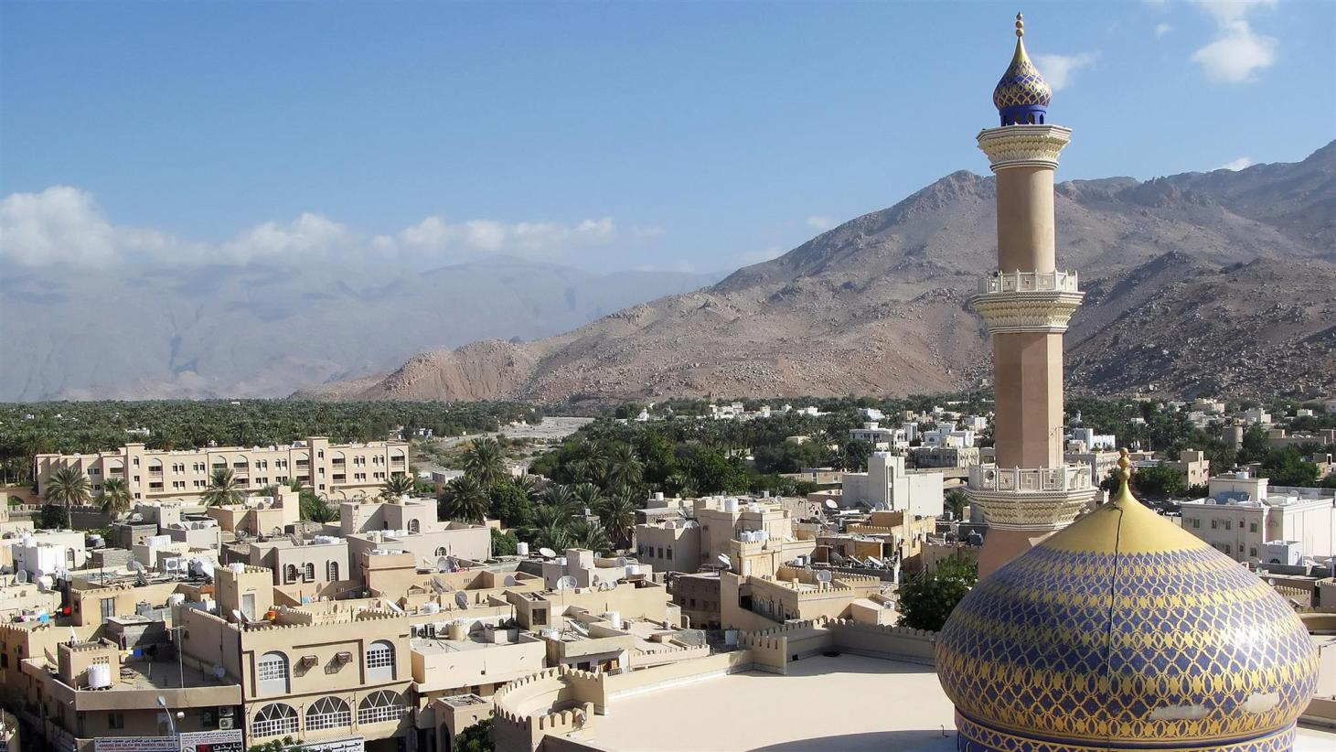 10 Best Nizwa Hotels: HD Photos + Reviews of Hotels in Nizwa, Oman