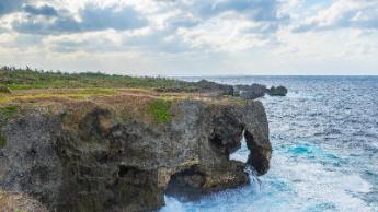 Okinawa huvudö, Japan
