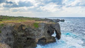 Okinawa Main island, Japonsko
