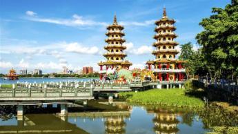 Гаосюн, Тайван