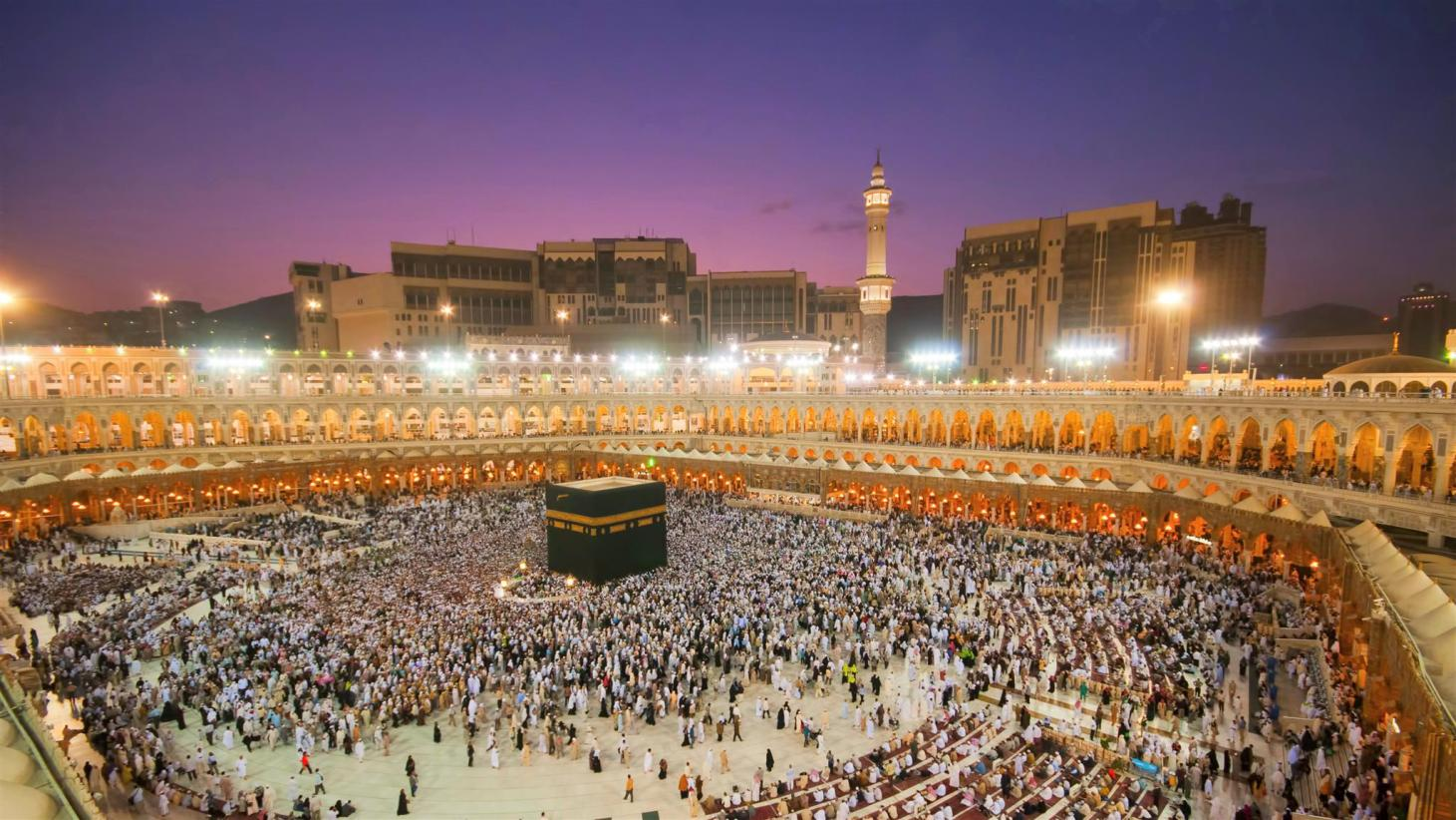 10 Best Mecca Hotels: HD Photos + Reviews of Hotels in Mecca, Saudi
