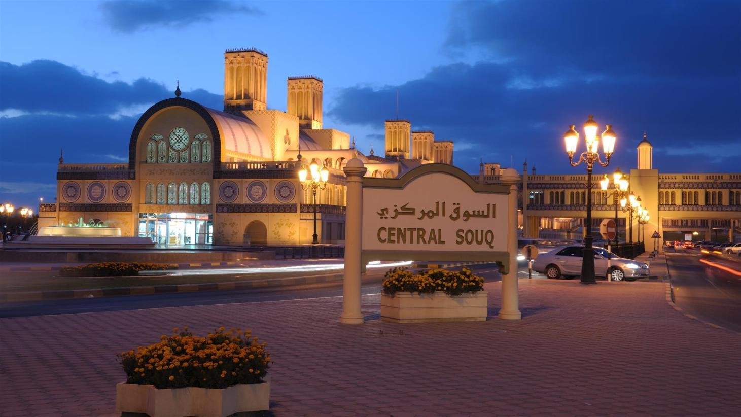 6499826e6 فنادق الشارقة الامارات العربية المتحدة حجز فنادق شقق فلل في الشارقة ...