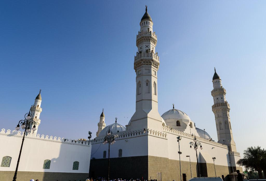 Quba Mosque - 2.85 km from property Al Wahaa Hotel
