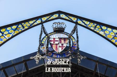 La Boqueria - 1.58 km from property The After Hostel