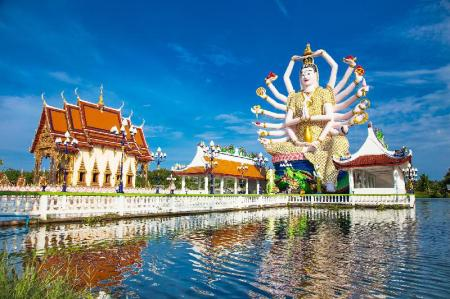 Wat Plai Laem Temple - 5.87 km from property Baan Kluay Mai Guest House