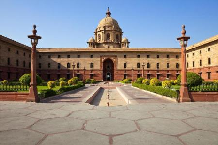 Rashtrapati Bhavan - 6.14 km from property Welcome Guest house