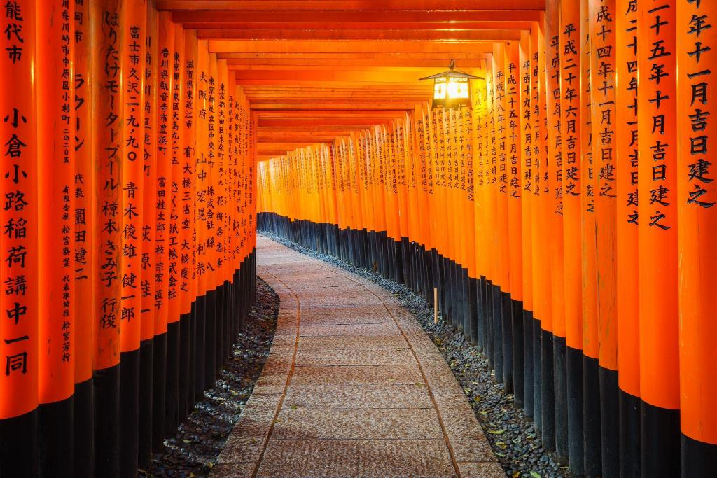 Fushimi Inari-taisha Shrine - 4.59 км от объекта