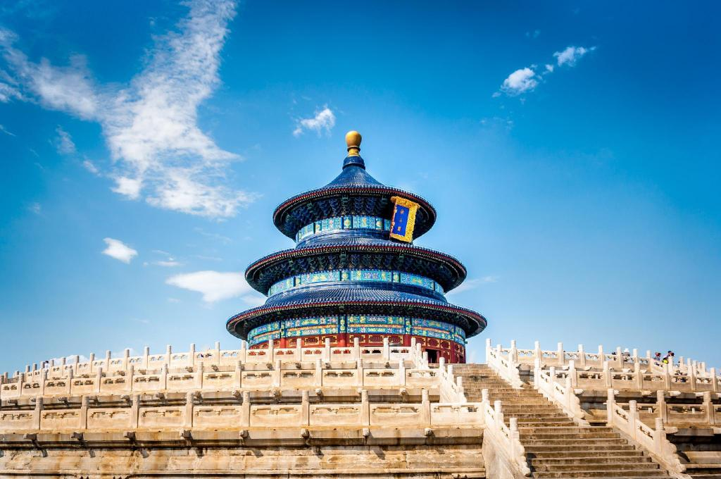 Temple of Heaven (Tiantan Park) - 6.98 km from property Yan Jing Li Apartment
