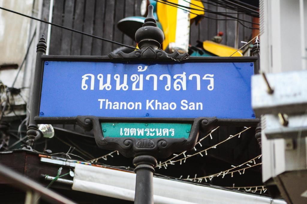 Khao San Road - 4.83 km from property checkmasternham884userA