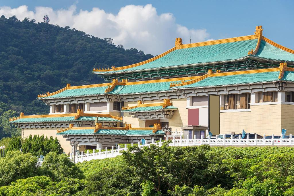 National Palace Museum - 5.05 km from property Santos Hotel