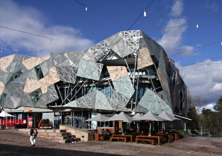 Federation Square - 2.76 km from property Brother's House