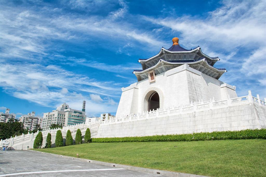 Chiang Kai-shek Memorial Hall - 2.48 km from property